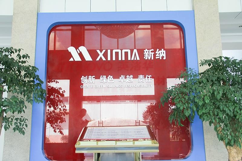 浙江新纳企业文化