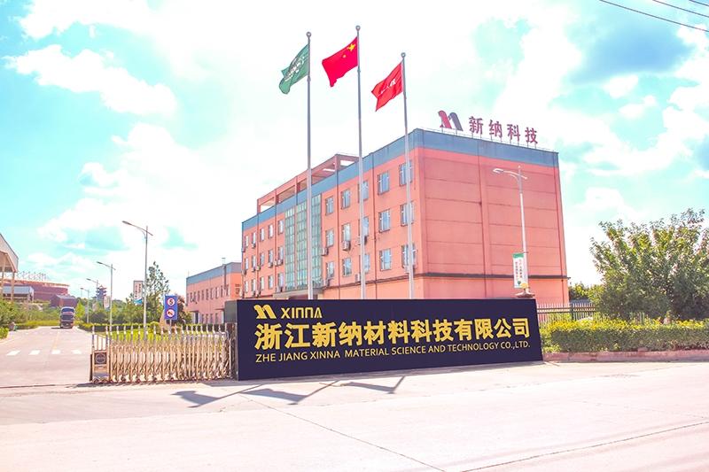 浙江新纳厂景1
