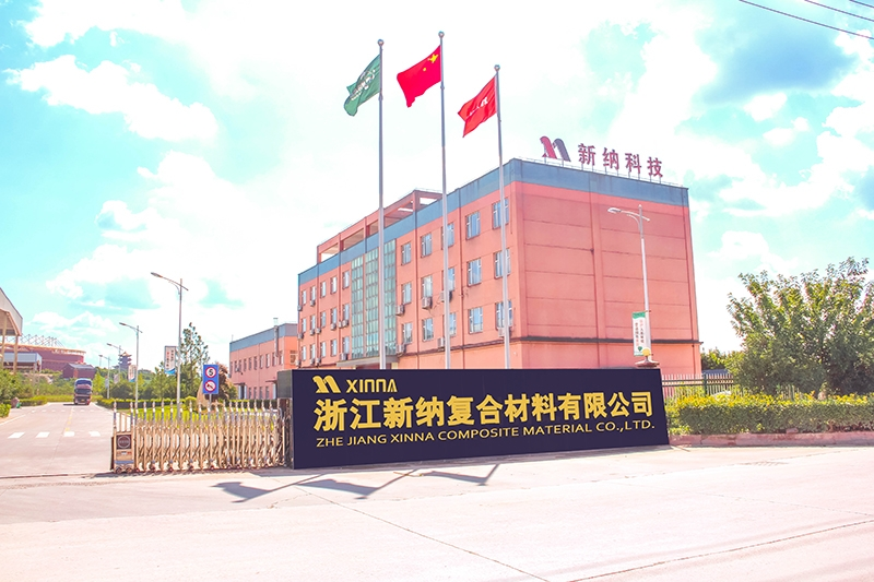 浙江新纳厂景2